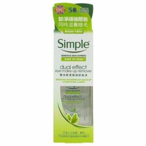 Desmaquillador de ojos de doble efecto simple Kind To Skin Tamaño 125ml - Productos de belleza